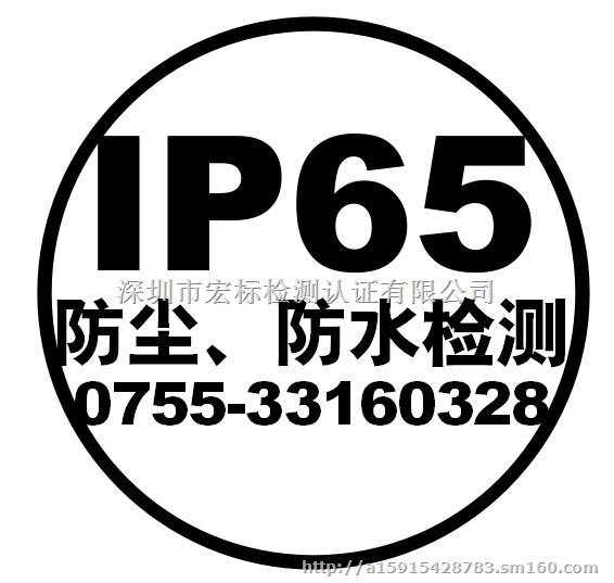 logo 标识 标志 设计 矢量 矢量图 素材 图标 566_537
