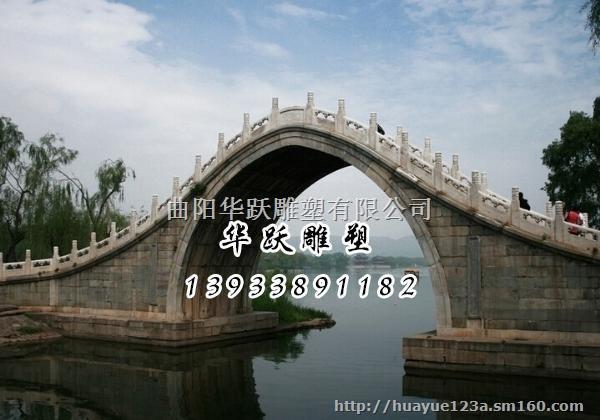【汉白玉石拱桥的设计原理】其他批发价格