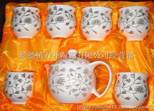 青花瓷茶具 手绘青花茶具 高挡手绘陶瓷茶具