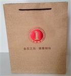专业纸厂牛皮纸袋----手提牛皮纸袋--牛皮纸袋定