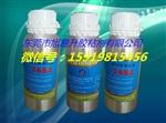 硅膠處理劑,瞬間膠加速劑,瞬干膠催干劑,快干加速劑
