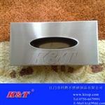 長方形紙巾箱/紙巾架/紙巾筒/紙巾盒/餐巾盒