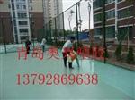 山东青岛硅pu篮球场施工厂家