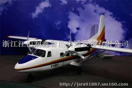 因而广泛应用于民航领域的飞机称重工作.