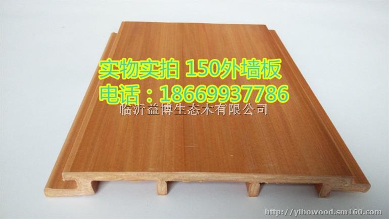 【承德生态木长城板做墙面