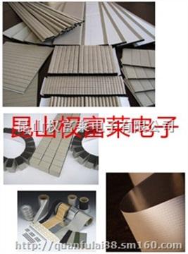 EMI屏蔽材料 導電泡棉