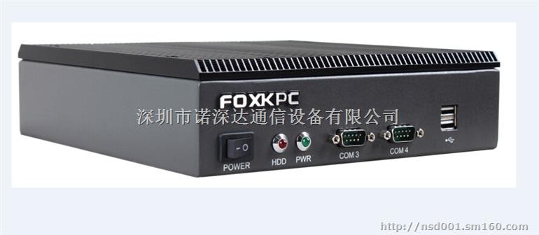 高性能工业平板电脑