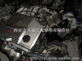 出售丰田佳美3.0 发动机拆车件批发价格