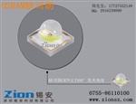 歐司朗CR7P/CRDP單顆3W燈珠路燈燈珠替代科