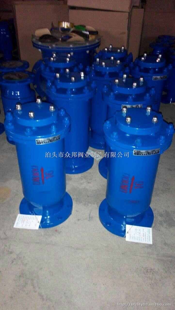 1210 12-22  carx复合式排气阀每小时排气量表:  规格dn 25 50 80 100图片