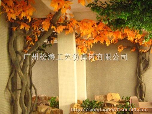 枫树叶仿真 厂家批发 高仿真黄枫树植物 爆款销售行