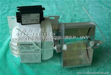 供TOKIA-UVA1000F飛利浦紫外線燈具散件