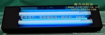 供TOKIA-UL802型紫外线固化灯具