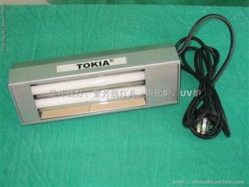 供應TOKIA(拓嘉)UV紫外線固化燈具、光固化燈