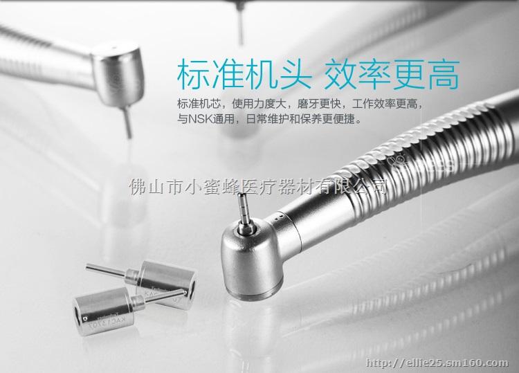 【牙科高速手机】其他五金工具批发价格