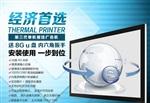 潍坊高清液晶广告机,潍坊三星壁挂广告机,潍坊广告机