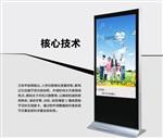 潍坊55寸落地广告机,潍坊42寸立式超薄广告机
