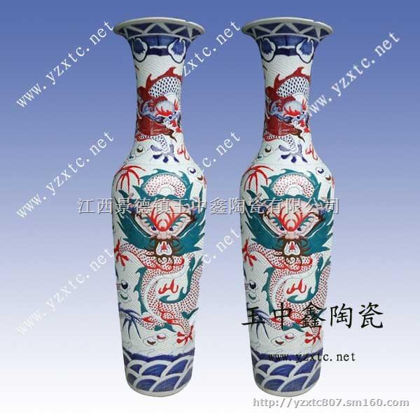 陶瓷花瓶设计 景德镇陶瓷大花瓶厂