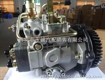 奇瑞油泵继电器电路图
