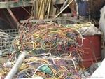 深圳公明廢電線電纜回收公司,龍華廢電纜回收公司