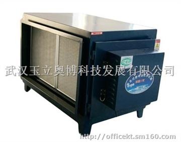 蓝之纯系列油烟净化器(低空排放油烟净化器)