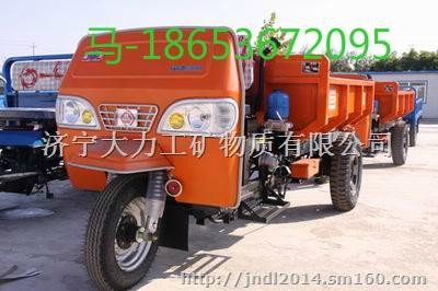 主打电机车,蓄电池电瓶车,柴油机车,矿用三轮车,产品权威,高质量.