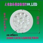led 灯led 灯批发led 灯价格吸顶灯8W