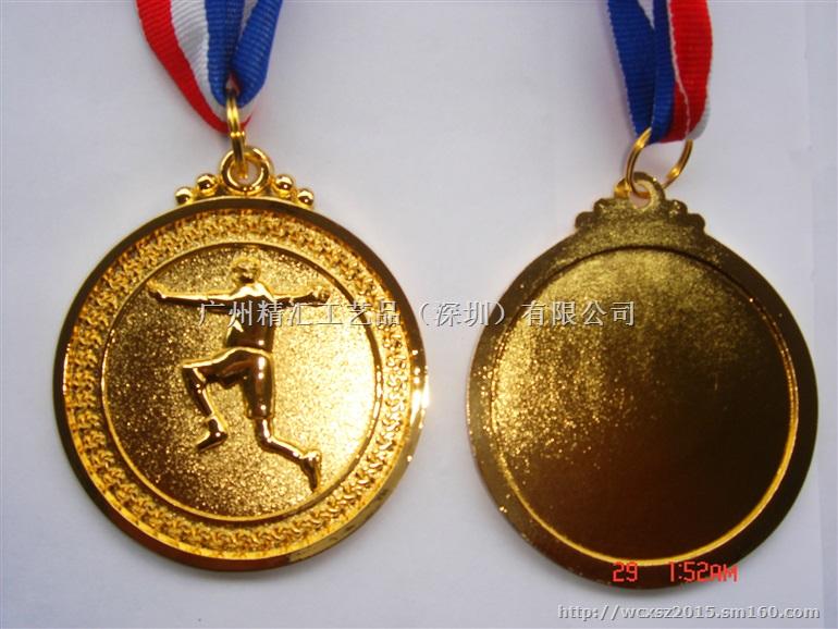 麦穗金属奖牌制作,深圳金属奖牌奖章制作,运动会奖牌