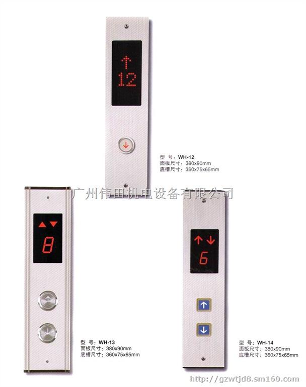 单速电梯控制糸统,电梯控制柜,变频器,nkt电梯对讲机,hdj电梯对讲机,6