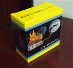 SA1201獨立煙感消防驗收獨立煙感 美觀耐用