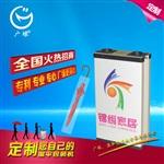 新型媒体-广缘专利室内新型媒体雨伞包装广告机