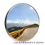 不锈钢反光镜 道路反光镜 交通安全反光镜