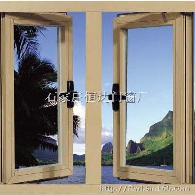 市面上 断桥铝平开窗一般采用密封胶条进行密封,而推拉窗一般采用毛条