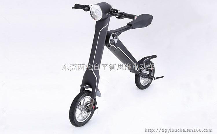 乐和折叠电动车,乐和代步车,易步k1电,东莞乐和