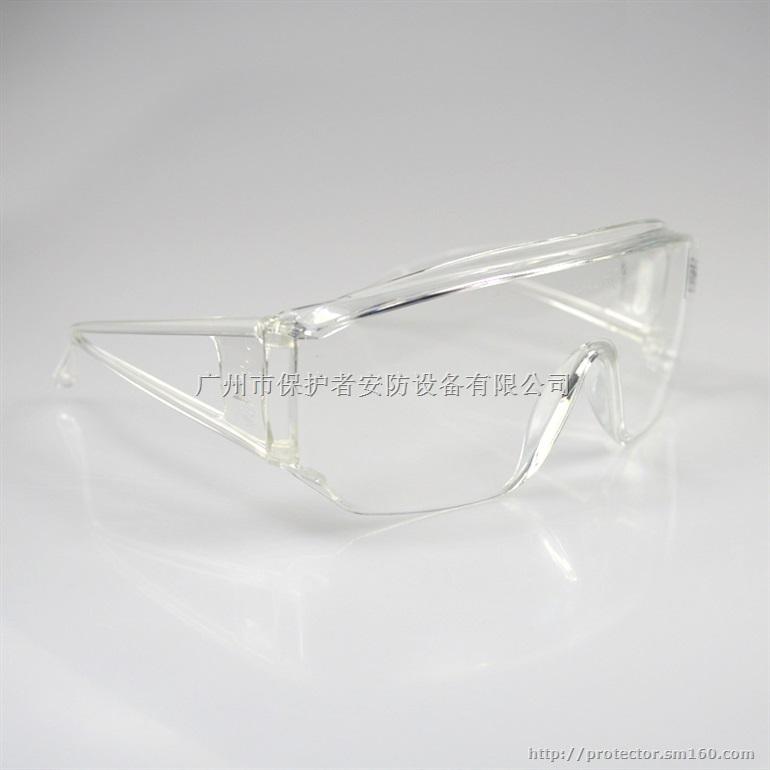 代尔塔101114防护眼镜 广州经销商 眼镜批发