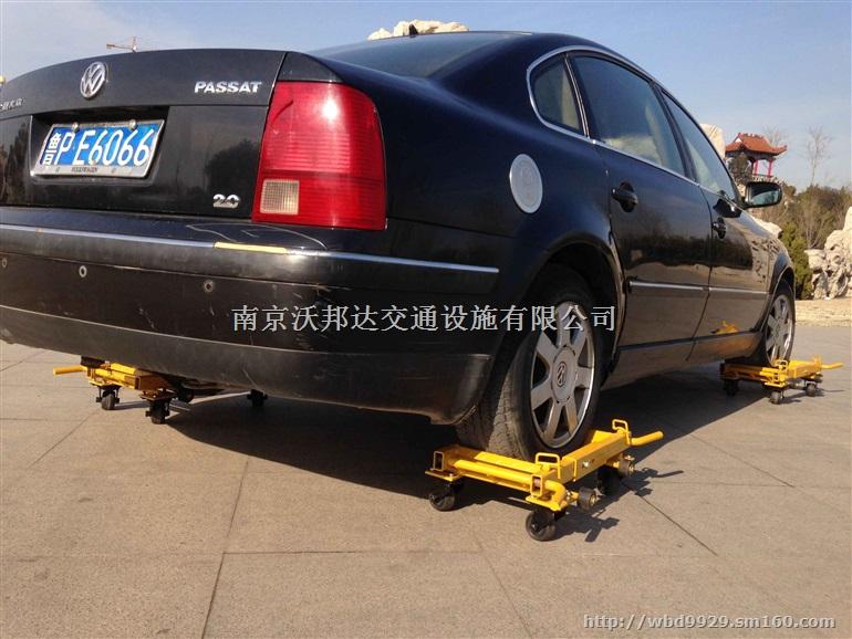 手动汽车拖车器 液压挪车器