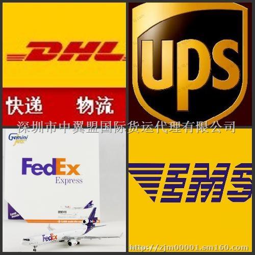 从台州苏州杭州南京到泰国国际快递,一条龙服务