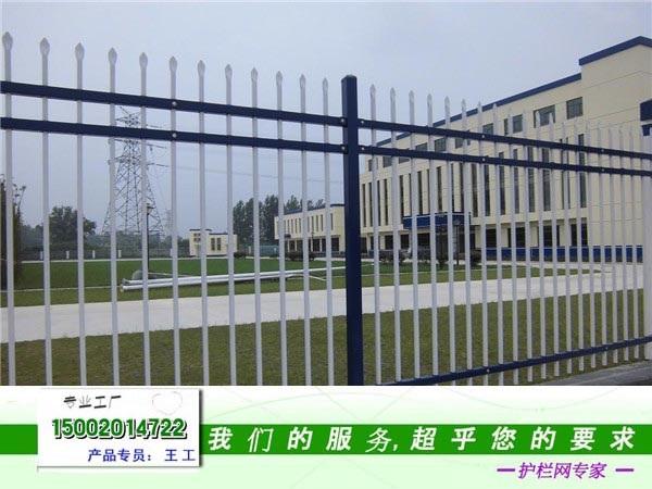 三亚别墅围墙篱笆防护栏 美兰三横杆带尖锌钢护栏