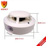 消防独立烟感,独立烟感探测器,消防感烟探测器
