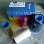 斑马P330i打印机色带800015-440CN