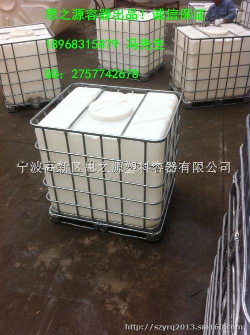 滚塑防静电吨桶