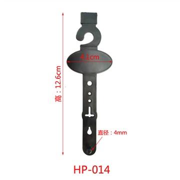 皮带挂钩,手套挂钩,塑料挂钩