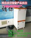 焊烟净化器作用焊烟净化器价格焊烟净化器厂家