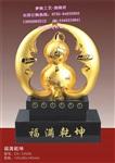 香港庆典水晶纪念品,澳门娱乐场所摆件,商业促销奖品