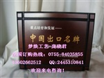 安徽银行水晶授权书,企业公司授权牌,个人荣誉奖牌