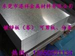 现货批发SEDC电解板 耐冲压SEDC电解板