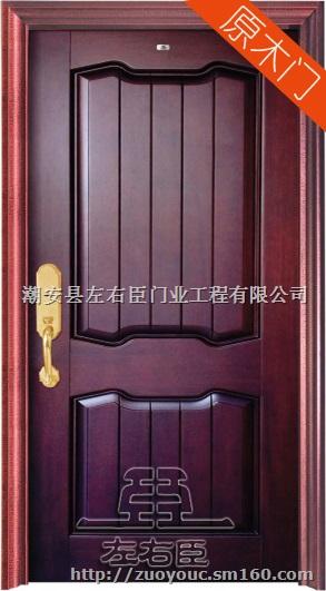 厦门实木门厂家,烤漆门,免漆门,钢木门,原木花雕门