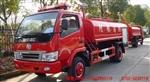 *消防車,消防灑水車:13872880572