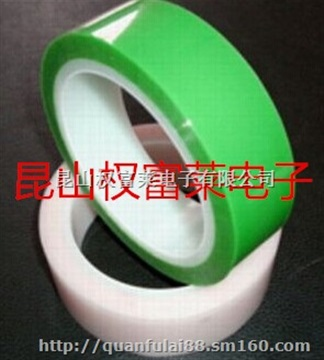 LED數碼管灌封膠帶
