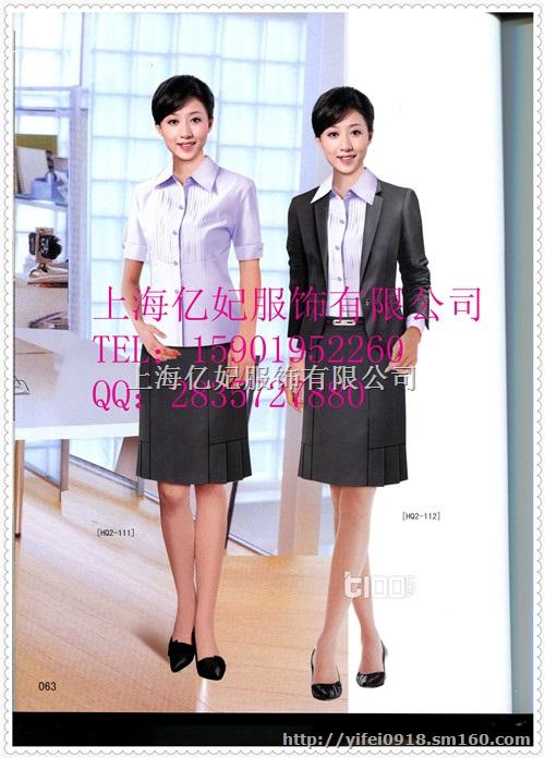 酒店经理服 银行工作服 高档西装 女式白领职业装